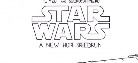 speedrun_starwars